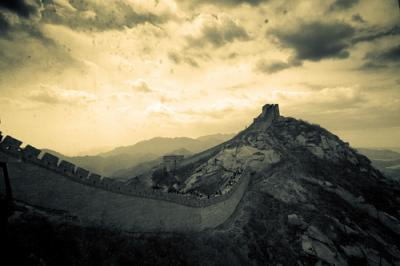 Civilizaciones: Chinos